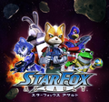 Starfox Assault - video-games photo