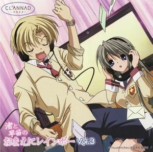 Sunohara and Tomoyo