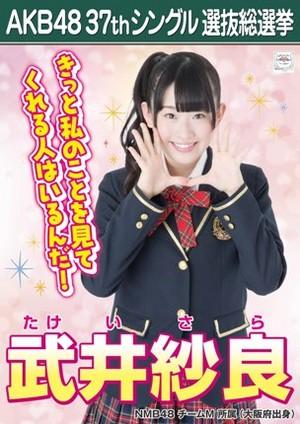 Takei Sara 2014 Sousenkyo Poster