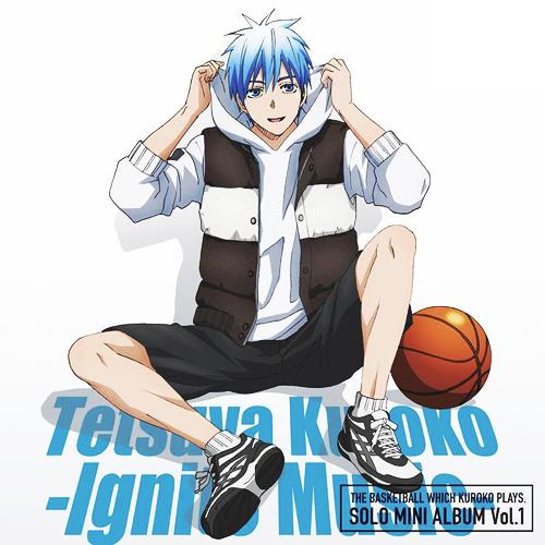 Kuroko Tetsuya वॉलपेपर with a basketball, a dribbler, and a बास्केटबाल, बास्केटबॉल, बास्केट बॉल player entitled Tetsuya-kun