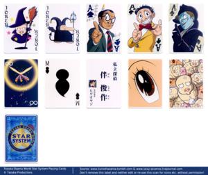 Tezuka Playing card