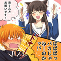 Tohru's Cat Ears - fruits-basket fan art