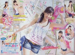 Weekly Shonen Champion No.24 2014