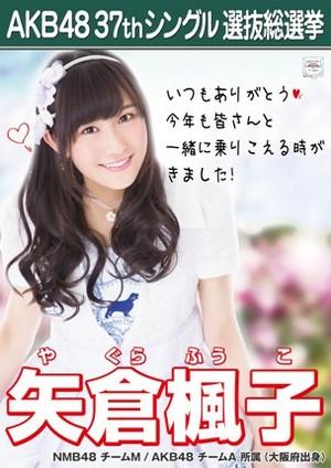 Yagura Fuuko 2014 Sousenkyo Poster