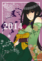 Year of the Horse 2014 - fruits-basket fan art