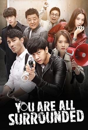 You are all surrounded Poster