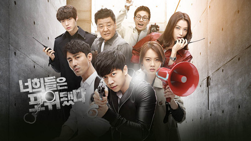 Drama Korea kertas dinding titled You're All Surrounded