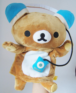 cute stuffed 動物 ♥
