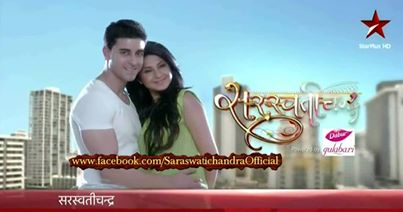 Saraswatichandra (TV series) karatasi la kupamba ukuta called saraswatichandra