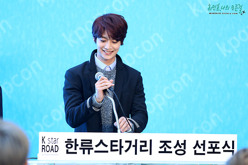 Choi Minho wallpaper with a business suit called Choi Minho