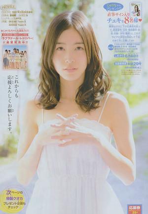 「Weekly Shonen Champion」No.25 2014