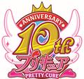 10th anniversary!