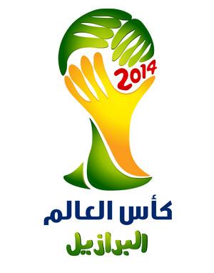 2014-World-Cup كأس العالم في البرازيل