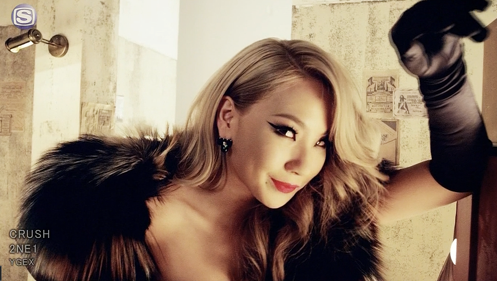 Cl Images 2ne1 Crush Mv Cl Hd Wallpaper And Background Photos 37198427