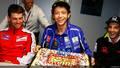 300th Grand Prix cake
