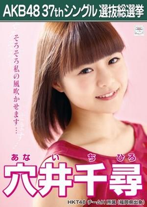 Anai Chihiro 2014 Sousenkyo Poster