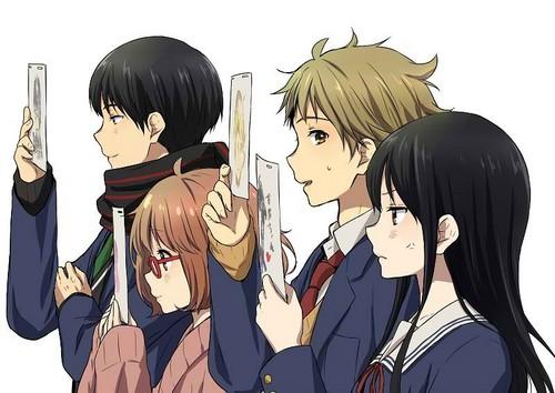 Kyoukai no Kanata wallpaper containing anime titled Beyond the boundary