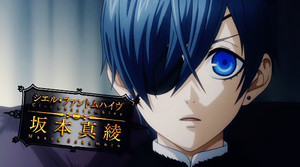 Black Butler Season 3