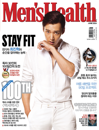 Choi Jin Hyuk wallpaper probably containing anime and a portrait titled Choi Jin Hyuk Covers Men's Health's June 2014 Issue