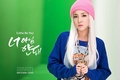 Dara - Gotta be you