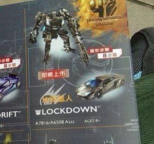 Deluxe Lockdown