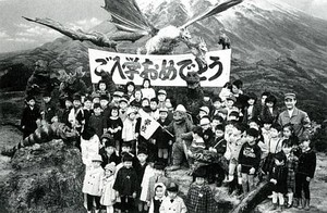 Destroy All Monsters! At school!