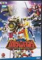 Gosei Sentai Dairanger (DVD)