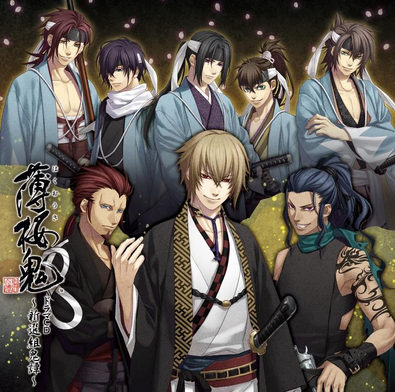 Hakuouki Characters