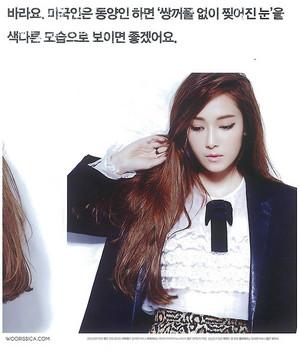 Jessica for Nylon