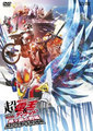 Kamen Rider Den-O and Decade the Movie (DVD)