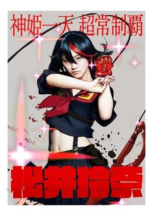 Kill la Kill Matsui Rena