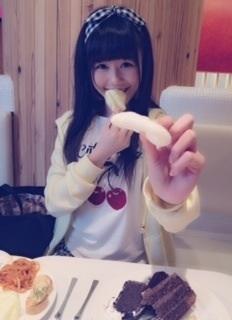 Komiyama Haruka