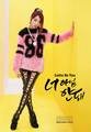 Minzy - Gotta be you