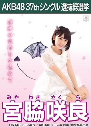 Miyawaki Sakura 2014 Sousenkyo Poster