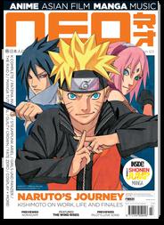 Neo Magazine - Наруто