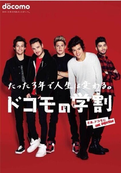 One direction new picture for docomo