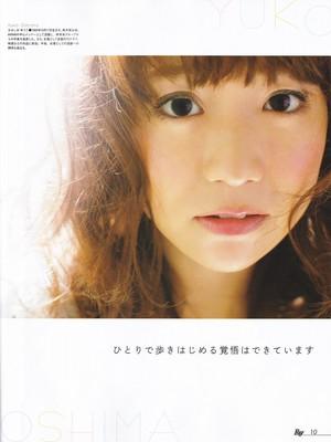 Oshima Yuko cá đuối, ray 2014.07