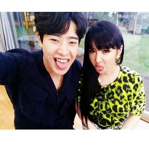 Park Bom and Park Min Woo