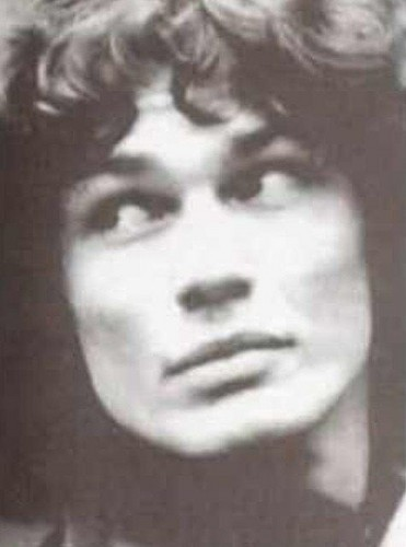 Serial Killers wallpaper possibly with a portrait called Richard Ramirez