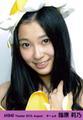 Sashihara Rino banana