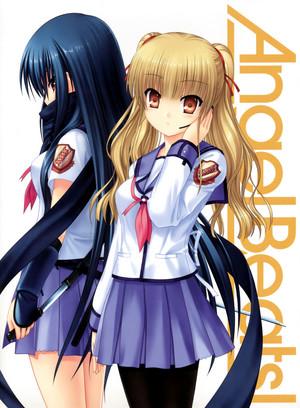 Shiina and Yusa