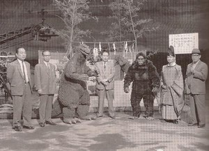 "Shinto Priests purify set of ""Godzilla vs King Kong"""