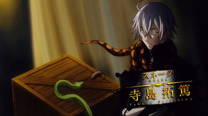 Snake in Kuroshitsuji Season 3