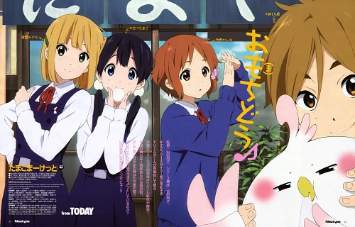 Tamako Market 壁紙 possibly containing アニメ called Tamako market