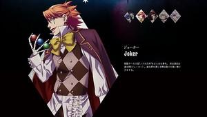 The Joker in Kuroshitsuji: Book of Circus