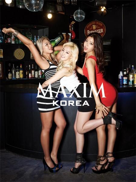 Wa$$up in Maxim Korea Wassup