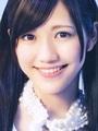 Watanabe Mayu 1830m Photobook
