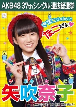 Yabuki Nako 2014 Sousenkyo Poster