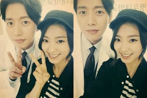 Bora with Park Hae Jin