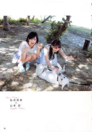 [AKB48 no Inu Kyoudai] Matsui Rena x Yamamoto Sayaka
